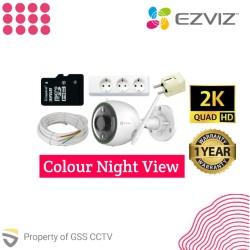 Paket Instalasi EZVIZ C3W PRO 4MP COLOUR NIGHT VIEW - 1 Kamera